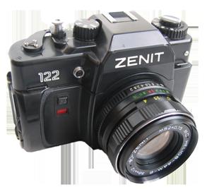 Mi cámara Zenit 122